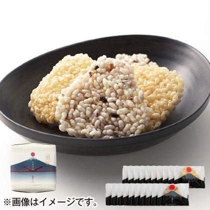 山むすび 2種20枚入(富士山)