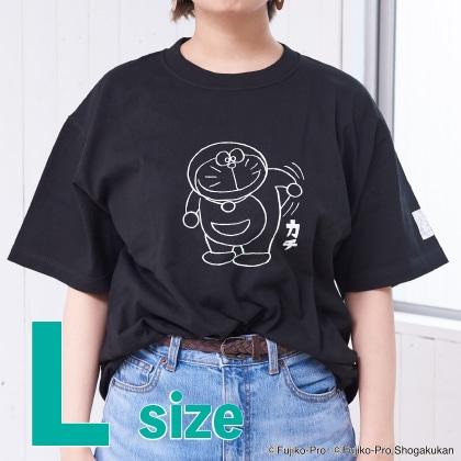 「カチ」雑貨シリーズ 蓄光Tシャツ(Lサイズ)