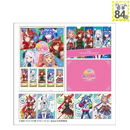 TVアニメ『ウマ娘 プリティーダービー Season2』 オリジナル フレーム切手セット
