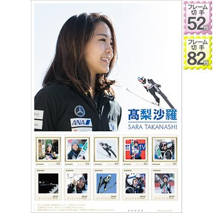 女子スキージャンプ 高梨 沙羅