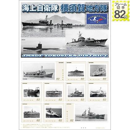 2017 海上自衛隊横須賀地方隊