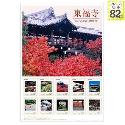 東福寺 TOFUKUJI temple