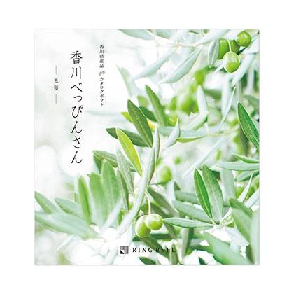 香川べっぴんさん 玉藻 たまも
