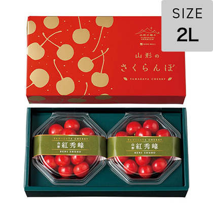 さくらんぼ 紅秀峰200g(100g×2)2L ダイヤパック