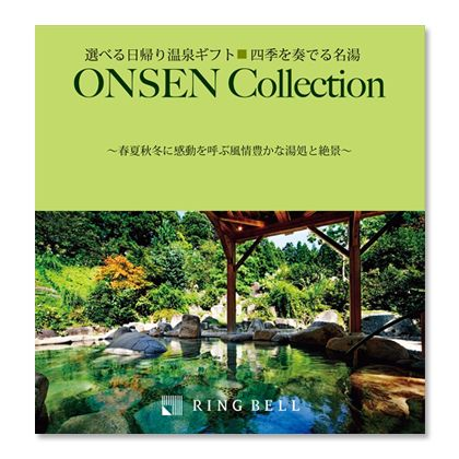 【選べる体験ギフト】四季を奏でる名湯B写真入りメッセージカード(有料)込