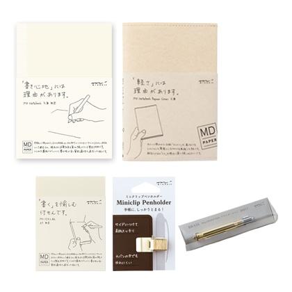 MDノート+コルドバ紙ノートカバーセット(文庫サイズ)