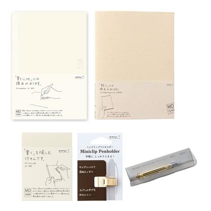 MDノート+コルドバ紙ノートカバーセット(A5サイズ)
