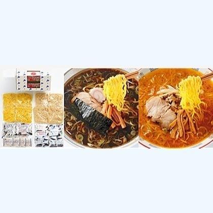 西山ラーメンの歴史8食