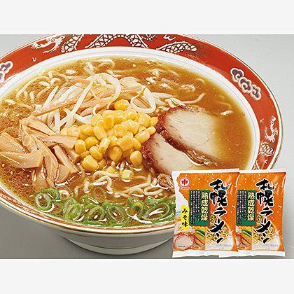 熟成乾燥札幌ラーメン6食