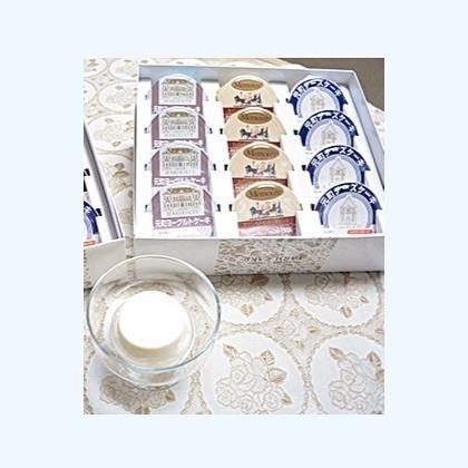 元町ファームケーキ 12個