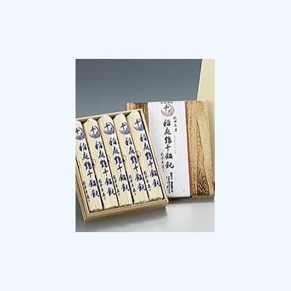 稲庭鶴千うどん 1kg