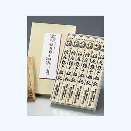 稲庭鶴千うどん 1.8kg