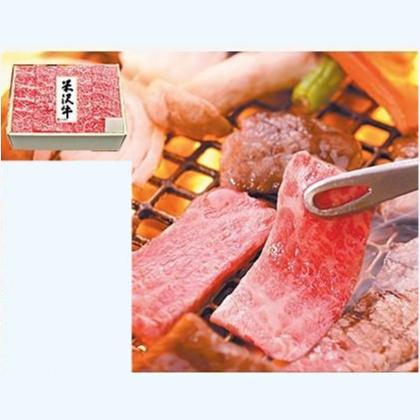 米沢牛霜降り焼肉用