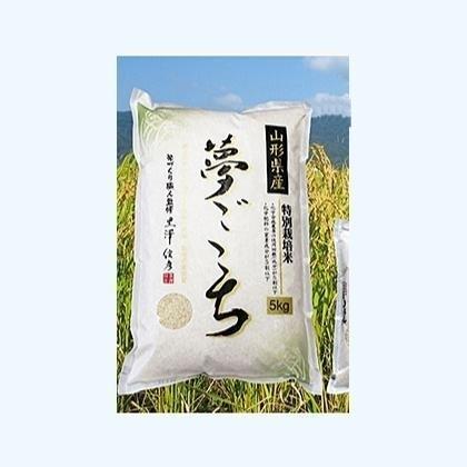 特別栽培米 夢ごこち