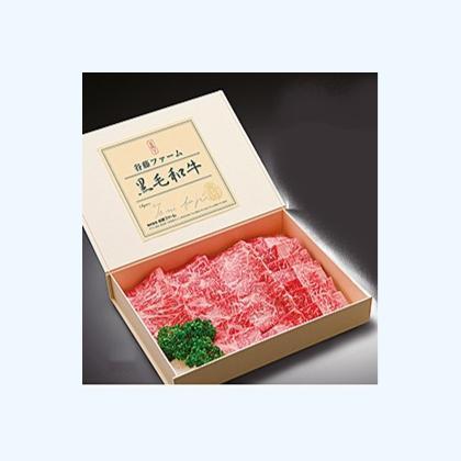 谷藤ファームの黒毛和牛 あみ焼用