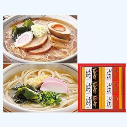 菱甚のあごだし麺詰合せ秋冬(12人前)