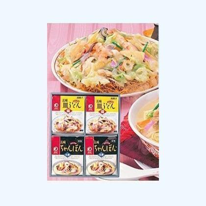 長崎ちゃんぽん・皿うどん(各5食)