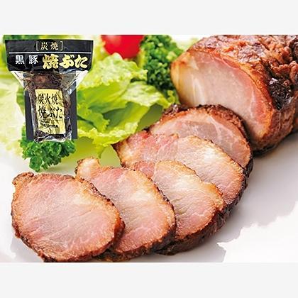 炭火焼黒豚の焼豚 2本