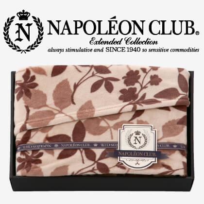 ナポレオンクラブ リーフ柄やわらか毛布K