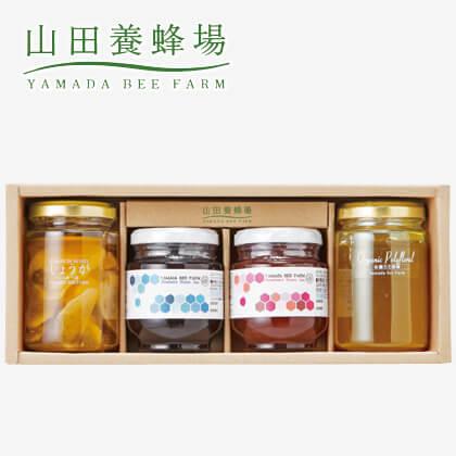 山田養蜂場 完熟はちみつギフトK(2)