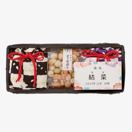 茶楽 銘茶&豆菓子セット巾着あわせ(お名入れ)(1)