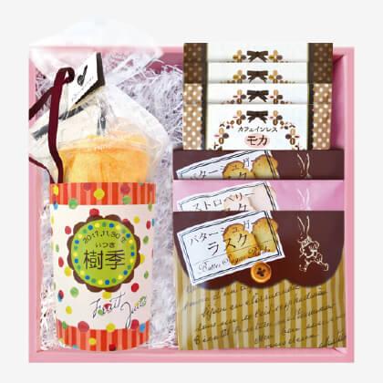 スイーツタオルとカフェ洋菓子セット〜カフェインレス〜(お名入れ)(1) 男の子