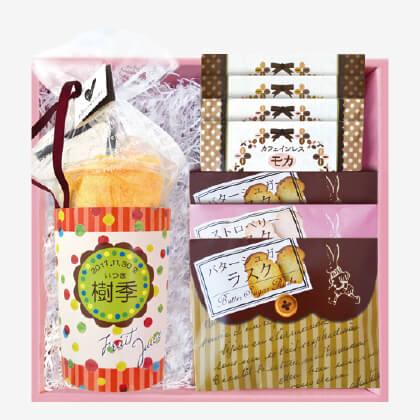 スイーツタオルとカフェ洋菓子セット〜カフェインレス〜(お名入れ)(1) 女の子