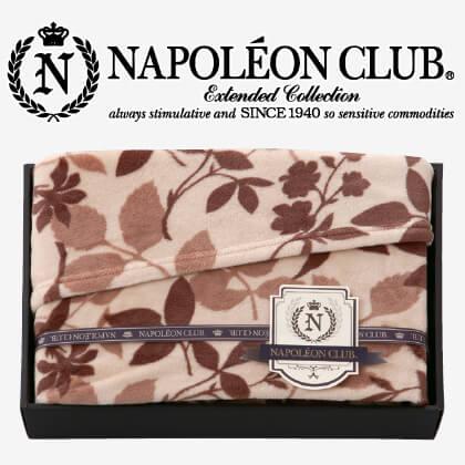 ナポレオンクラブ リーフ柄やわらか毛布S ブラウン