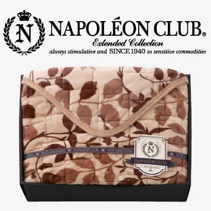 ナポレオンクラブ リーフ柄やわらか敷パットS ブラウン