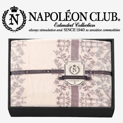 ナポレオンクラブ 北欧調やわらか合わせ毛布S グレー