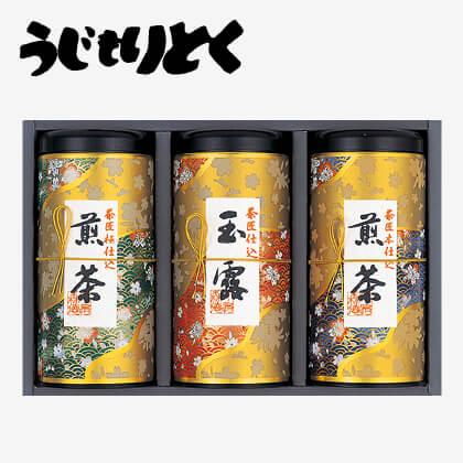 宇治森徳 茶匠仕込 流香S(3)