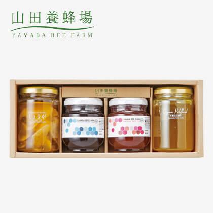 山田養蜂場 完熟はちみつギフトS(2)
