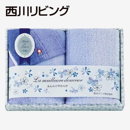 西川リビングフェイスタオル2枚セット(2)