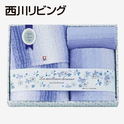 西川リビングバス・フェイス・ウォッシュタオルセット(5)