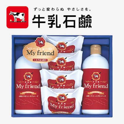 牛乳石鹸 マイフレンド(1)