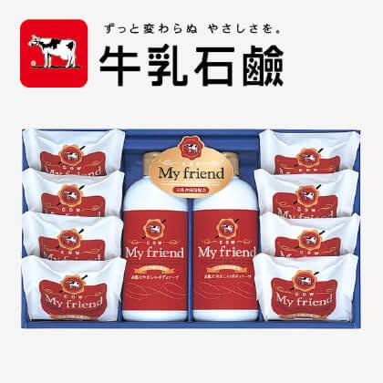 牛乳石鹸 マイフレンド(2)