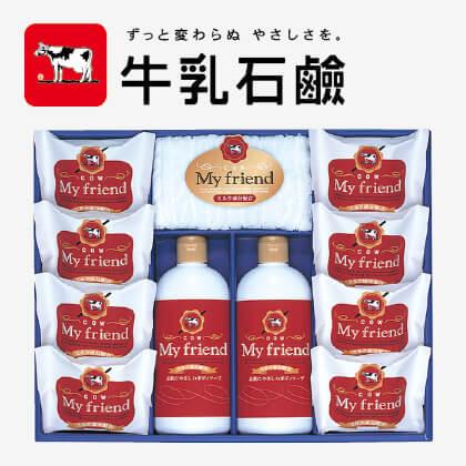 牛乳石鹸 マイフレンド(3)