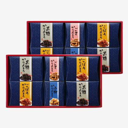 彩房庵 かりんとう詰合せ「味彩花」(5)