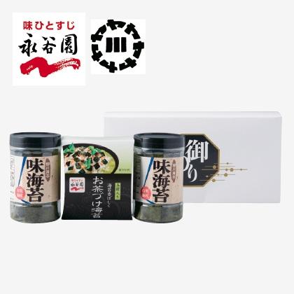 永谷園お茶漬け・柳川海苔詰合せ(1)
