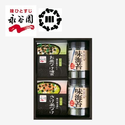 永谷園お茶漬け・柳川海苔詰合せ(2)