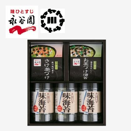永谷園お茶漬け・柳川海苔詰合せ(3)