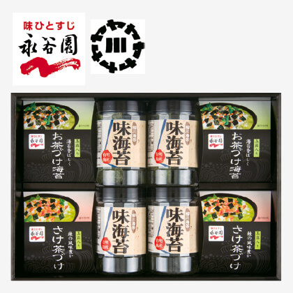 永谷園お茶漬け・柳川海苔詰合せ(5)