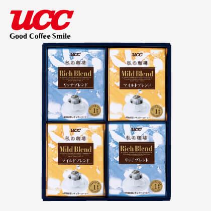 UCC一杯抽出型レギュラーコーヒー「私の珈琲」C(2)