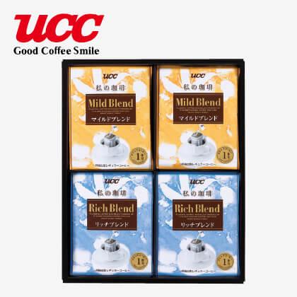 UCC一杯抽出型レギュラーコーヒー「私の珈琲」C(3)