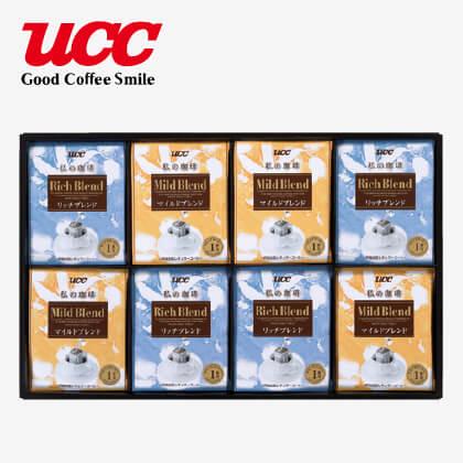 UCC一杯抽出型レギュラーコーヒー「私の珈琲」C(5)