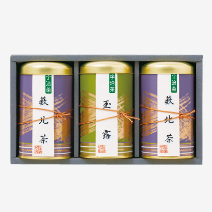 宇治銘茶詰合せ(5)