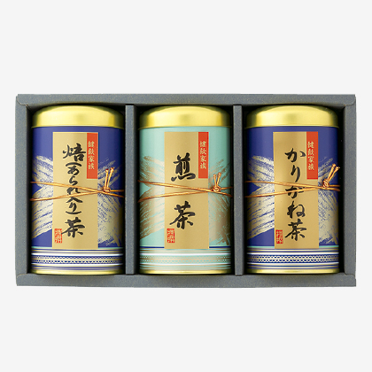 静岡銘茶詰合せ(2)