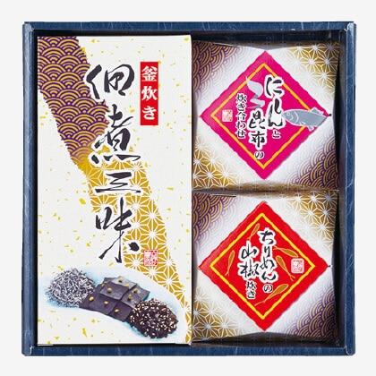 山海の豊秀 佃煮 惣菜バラエティセット(1)