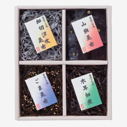 廣川昆布 御昆布 佃煮4品詰合せ(1)