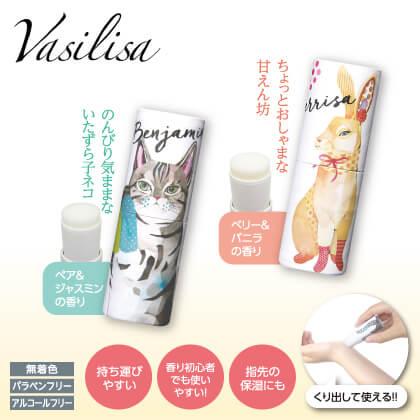 ヴァシリーサ パフュームスティック(練り香水)2本セット